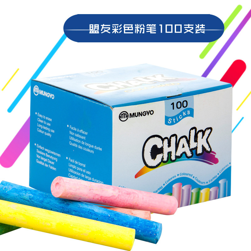 100 Pcs/Lot New Safe Dustless Colorful Chalk Pen Toy Stationary Office Accessories School &Office Supplies Tizas Escolar Drawing канцелярские кнопки drawing pin creative office 136
