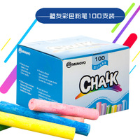 100 Pcs/Lot New Safe Dustless Colorful Chalk Pen Toy Stationary Office Accessories School &Office Supplies Tizas Escolar Drawing