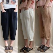 21d3df227e 2018 S-5XL más tamaño mujeres algodón de lino Casual pantalones Harem del  Color del caramelo blanco caqui negro otoño pantalones.