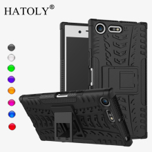 HATOLY For Case Sony Xperia XZ Premium Cover TPU & Plastic Case For Sony Xperia XZ Premium Case For Sony XZ Premium Funda 5.5 msd6a638jsmg 8 xz