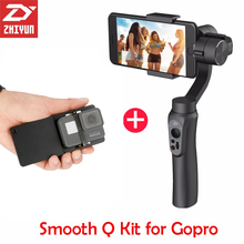 Zhiyun-tech zhiyun smooth Q 3 Axis Gimbal Steadicam Stabilizer for iPhone X 8 Gopro Hero 5 SJCAM SJ7 Xiaomi Yi 4k action camera