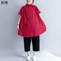 4XL 5XL 6XL Big Size Striped Cotton Blouse Shirt Women Plus Size Batwing Tunics Top Femme Loose Womens Tops And Blouses 2019 New