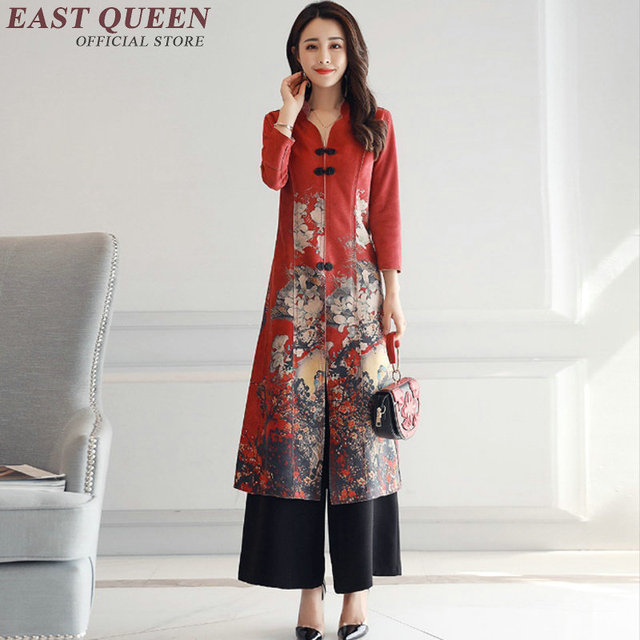 Vintage Fl Modern Qipao Dress Oriental Style Casual Business Women Clothing Two Piece Set Top
