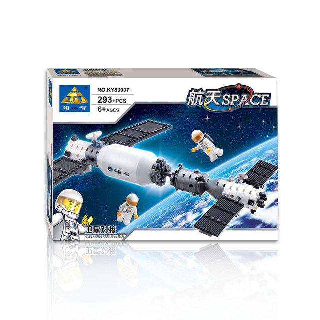 Kazi Space Station Models Building Blocks Original Technic Designer Kids Toys For Girls And Boys Educational Bricks