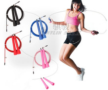 free shipping special speed long jump rope professional quality goods athletic competition pattern speed jump rope