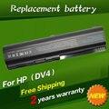 Jigu 6 células bateria para hp hstnn-ub72 hstnn-q34c hstnn-c51c hstnn-c53c hstnn-w48c hstnn-w49c hstnn-w50c hstnn-lb73 hstnn lb72