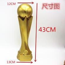 творческий смолы трофеи настроить футболу баскетбол Золотой мяч нападающий Кубка печать бесплатно