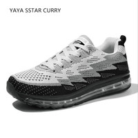 2018 CURRY2 Jordan Basketball Shoes Breathable Net Couples Fly Basketball Shoes For Men And Women Wear