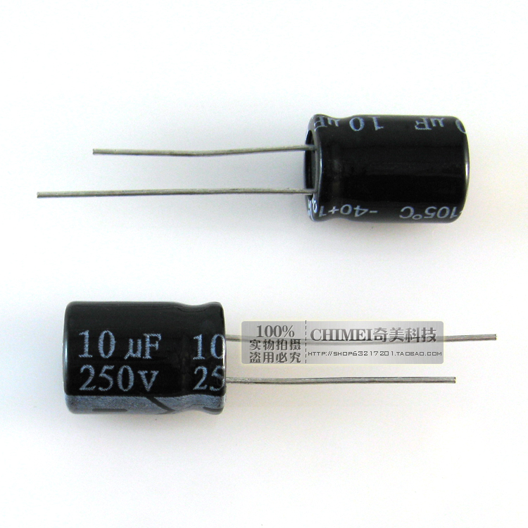 Electrolytic Capacitor 250V 10UF Volume 10X16MM Capacitor 10 * 16 Mm
