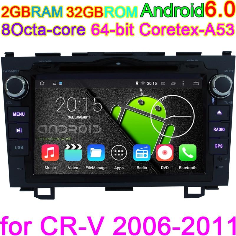 Восьмиядерный Android 6.0.1 DVD-плеер автомобиля для Honda CRV с автоматической приложения 1024*600p HD-экран, 64-битный Coretex-А53 ЦП @1.5 г GPS корабля
