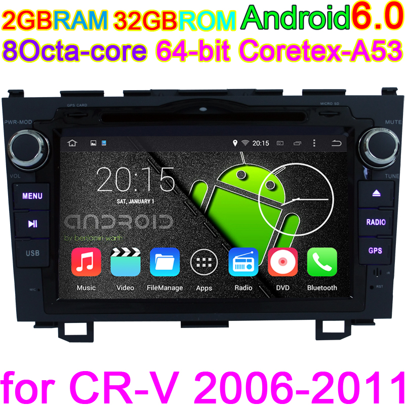 Octa Core Android 6.0.1 Car DVD Player For Honda CRV with auto App 1024*600p HD Screen 64-bit CPU Coretex-A53 @1.5G Vehicle GPS