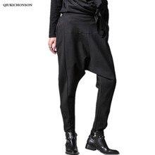 春の女性のストリートファッション黒ハーレムパンツレディースソリッド弾性ウエストポケットルーズロングクロスパンツ 2018