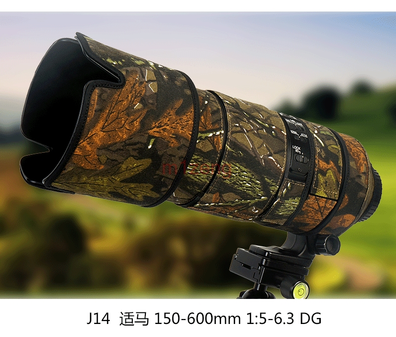150-600mm F5-6.3 DG OS HSM Sports Lens Waterproof Clothing protective cover case Rain Cover For sigma Guns quality iphone 4s replacement mid board middle bezel chassis frame housing