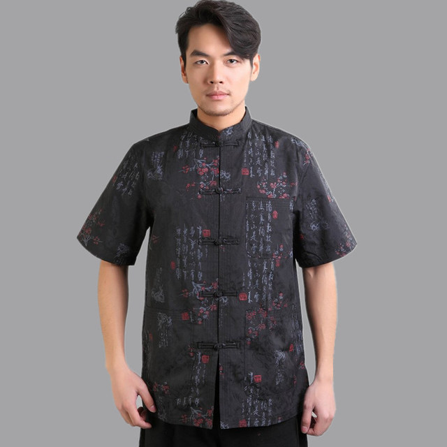 De alta Calidad de Algodón Negro de Los Hombres Chinos de Kung fu Camisa Corta de Verano Traje de Hombre Camisa de manga Tamaño S M L XL XXL XXXL Mntp24D