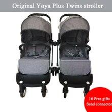 YOYAPLUS, детская коляска для близнецов,, Ультра-светильник, складная детская коляска с высоким ландшафтом, подходит для 4 сезонов, высокий спрос