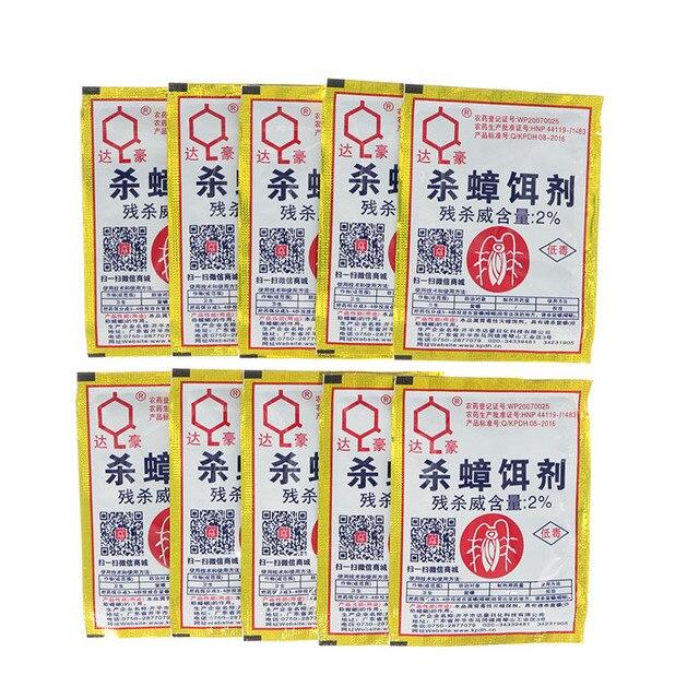 10 pz Potente Sterminatore di Controllo Dei Parassiti Repellente Per Insetti Esc