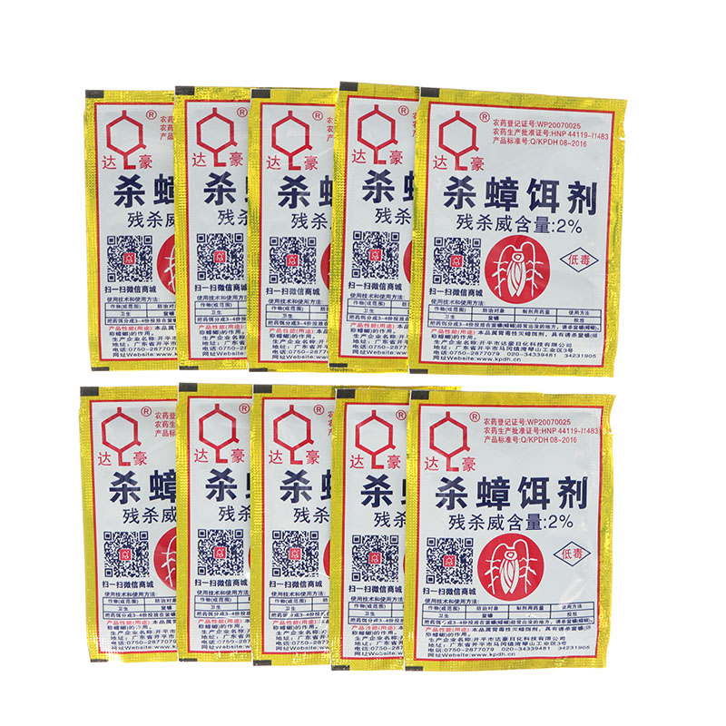 10pcs Powerful Pest Control Exterminator Insect Repellent Bait Removal Size Powder Bag Cleaning Room Insect Pest10pcs Powerful Pest Control Exterminator Insect Repellent Bait Removal Size Powder Bag Cleaning Room Insect Pest