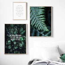 Green Forest Palm Leaf Motivational Quote Wall Art Canvas Painting Nordic Posters And Prints Pictures For Living Room Decor