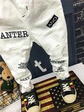 White Fashion Children Jeans  2-6years