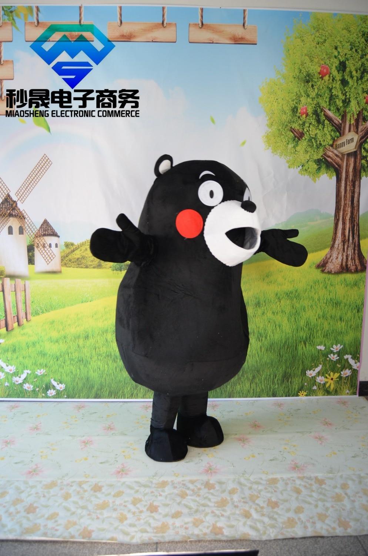 Японский мультфильм костюм куклы Одежда для взрослых ходячая кукла - 3