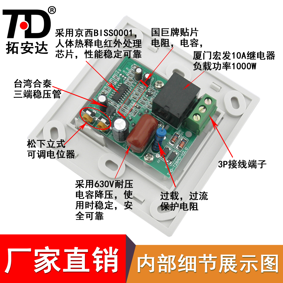 Extension Anderson Human Body Infrared Induction Switch Intelligence Time Delay Light Circuit Electronics Area 220vled Lamp A Sensor Corridor 86 Type In Switches From Lights