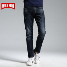 Jeans Men Strechy Solid