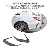 Углеродного волокна авто задний бампер Вентс внешние планки для Mercedes Benz cls класса W218 Седан 4 двери 2015 2017 автомобильные аксессуары