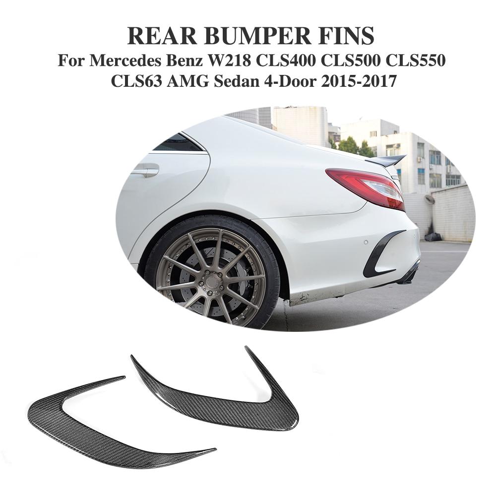 Carbon Fiber Auto Rear Bumper Vents Exterior Trims for Mercedes Benz CLS-class W218 Sedan 4-Door 2015-2017 Car Accessories