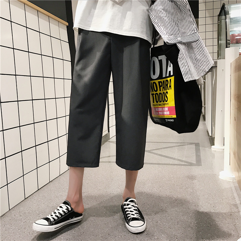 Chinese Style Casual Men Harem Pants  1