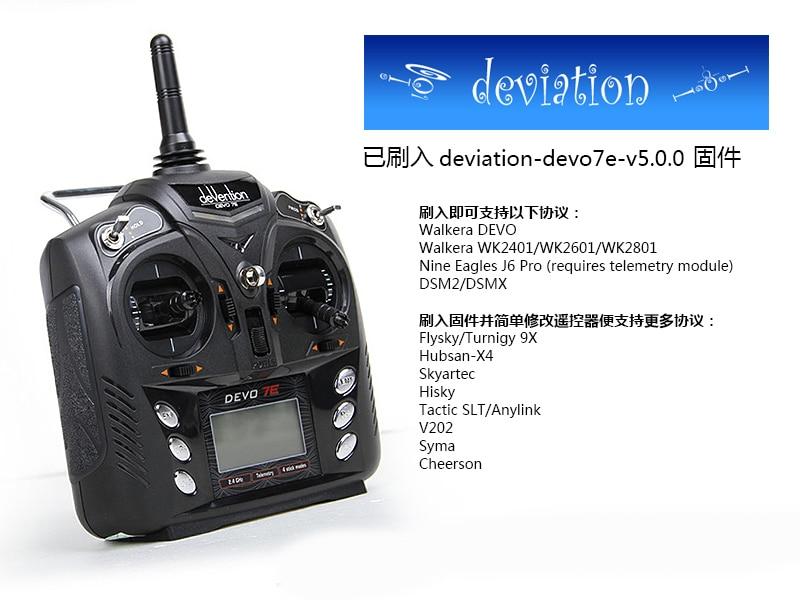 TX-DEVO7E 刷机描述