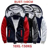Men's Large Size Hoodie Large Size 7XL 8XL 9XL 10XL Long Sleeve Zipper Autumn Winter Blue Red Panel Black Grey Jacket Sweatshirt