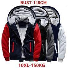 Mens Large Size Hoodie Large Size 7XL 8XL 9XL 10XL Long Sleeve Zipper Autumn Winter Blue Red Panel Black Grey Jacket Sweatshirt