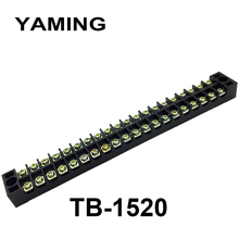2PCS/lot Dual Row Fixed Terminal Block TB-1520 Group Type Connection 15A 20 Position 20P 600V Screw Terminals Barrier dual row 3 position covered screw barrier terminal strip 600v 200a