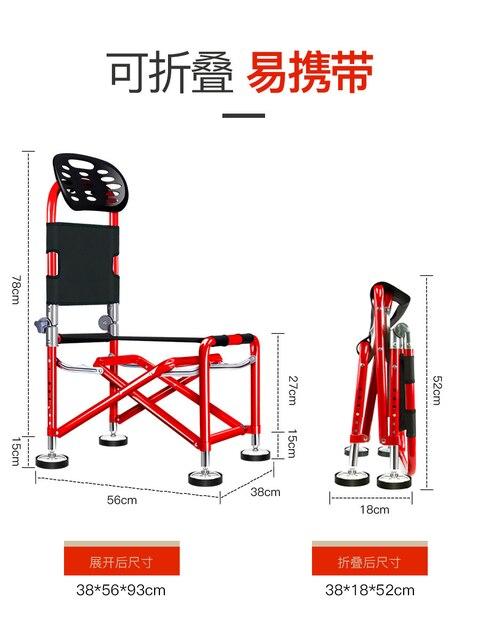 2019 GUZON новый рыболовный стул вездеход Многофункциональный откидывающаяся спинка утолщение складывание стула портативный