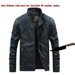 Chaqueta de hombre resistente a las cuchillas Anti-corte de autodefensa, ropa protectora flexible del FBL de la policía táctica militar invisible