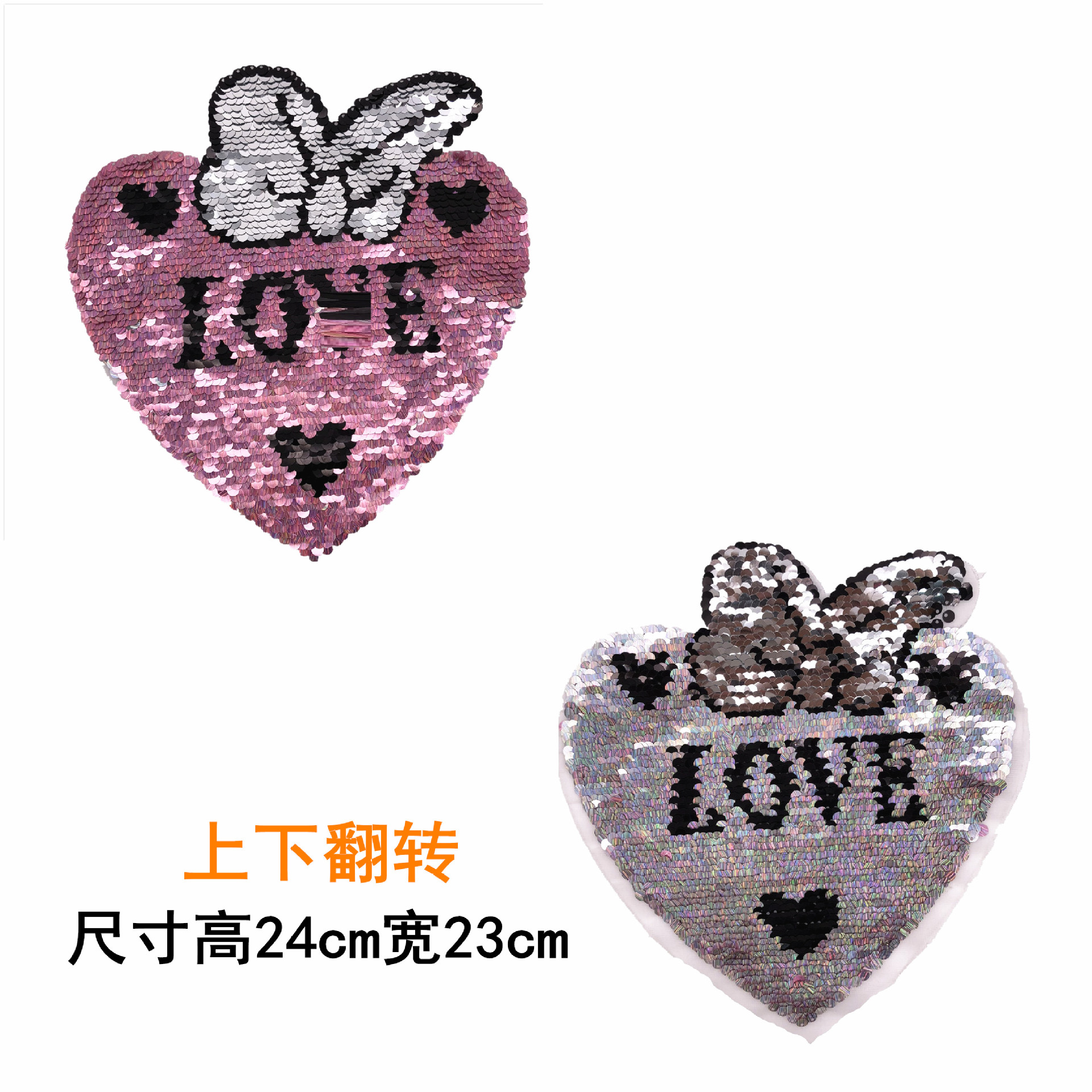 3-D Love Flip-flop Cloth With Sequins, Hand-made Cloth With Embroidered Decals, Beads, DIY Patches And Clothing T-shirts