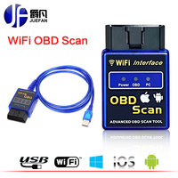 Hot Sale New WIFI ELM327 Auto Scanner Wireless OBD2 OBDII Adapter ELM 327 Interface OBD2 OBD
