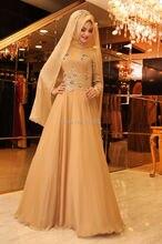 Long Sleeves Chiffon Gold Hijab Muslim Evening Dresses Long Formal Evening Gown Arabic Islamic Party Dress robe de soiree
