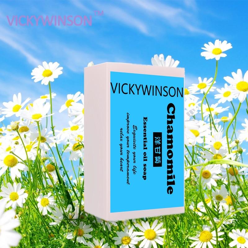 Купить с кэшбэком VICKYWINSON Chamomile essential oil soap bath soap chamomile handmade soap handmade soap 50