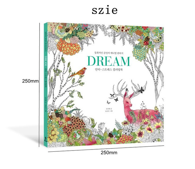 DREAM Coloring Book Secret Garden Style For Relieve Stress Kill Time Graffiti Painting Drawing
