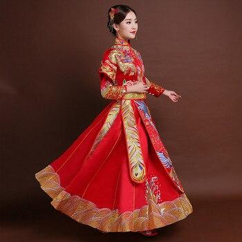 Vestido De Novia Qipao Rojo Tradicional Vestido De Novia