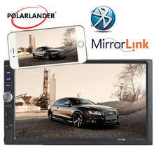 7 inch LCD Touch screen car radio player BLUETOOTH hands free 1080P movie rear view font