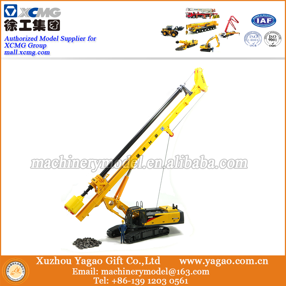 1:35 Scale Model, Diecast Model,  Zinc Alloy Replica, Construction Model, XCMG Rotary Drilling Rig Model, Gift