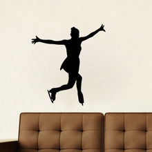 Hot Sale Dancing Girl Figure Skating Wall Sticker Vinyl Sport Fitness Decal Gym For Home Bedroom Decor Y-550