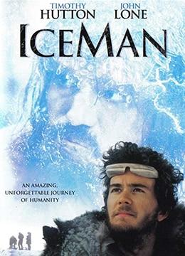 冰人四万年