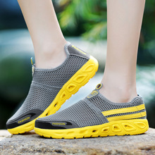 2019 summer new men and women big children with the same paragraph casual sports shoes one foot hollow net shoes