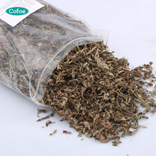 Feuille darmoise de Cofoe Ai Ye, Folium Artemisiae Argyi absinthe feuille herbes Artemisia argyi Levl. et Vant. Plante pour bain de pieds