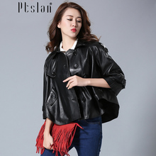 Ptslan 2016 Women s Genuine Lambskin Leather Motorcycle Short Waist Long Sleeve Jacket