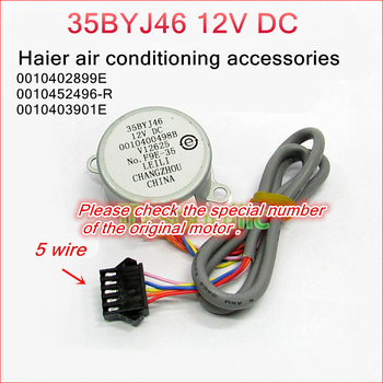 New 35BYJ46 12V DC Air Conditioner Parts,Vertical machine for vertical blade synchronous wind motor