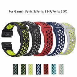 26mm 22mm Soft Silicone Band For Garmin Fenix 3/Fenix 3 HR/Fenix 5 5X Wristband Quick Fit Band Bracelet strap Fashon Watch Bands